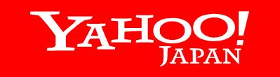 ヤフー株式会社_企業ロゴ