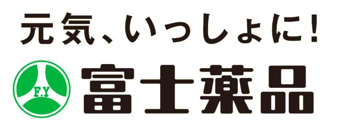 株式会社富士薬品_企業ロゴ