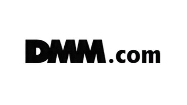 【DMM.comの社風】社員の生の口コミとともに徹底解説の画像