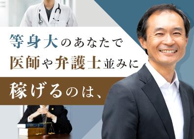 【年収比較!】日本の年収ランキングトップに君臨する、「医師」と同等に稼げる仕事とは?!実際、どれくらい稼げるのか、その職業に就くまでの難易度はどれくらいなのかを徹底比較!  ◎気になる結果は、【画像をクリック!】