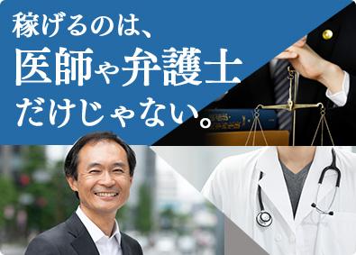 【年収比較!!】 「医者」「弁護士」「大東建託営業職」 日本トップレベルで稼げる3職種。  実際にどれくらい稼げるのか、 その職種になるまでの難易度は どれくらいなのか比較しました!  気になる比較結果は、【画像をクリック!】