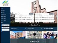 教育機関をはじめ、あらゆる業界の サイト制作を経験することができます。